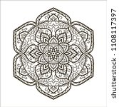 mandala. ethnic decorative... | Shutterstock .eps vector #1108117397