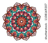 mandala. ethnic decorative... | Shutterstock .eps vector #1108169207