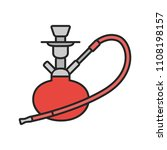 hookah color icon. nargile.... | Shutterstock . vector #1108198157