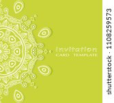invitation or card template...   Shutterstock .eps vector #1108259573