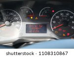 Small photo of in the photo panel of the car devices, which show the fault indicators