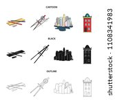 drawing accessories  metropolis ... | Shutterstock .eps vector #1108341983