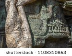 ta prohm temple at angkor wat... | Shutterstock . vector #1108350863
