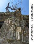 ta prohm temple at angkor wat... | Shutterstock . vector #1108350887