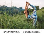 young woman practice yoga... | Shutterstock . vector #1108368083