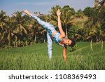 young woman practice yoga... | Shutterstock . vector #1108369493