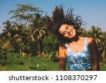 smiling happy girl with jungle... | Shutterstock . vector #1108370297