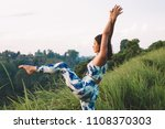 young woman practice yoga... | Shutterstock . vector #1108370303