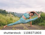 young woman practice yoga... | Shutterstock . vector #1108371803
