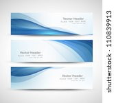 abstract header blue wave whit... | Shutterstock .eps vector #110839913