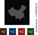 map of china   Shutterstock .eps vector #1108508213