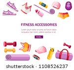 set of sports accessories and... | Shutterstock .eps vector #1108526237