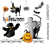halloween sets | Shutterstock .eps vector #110856737