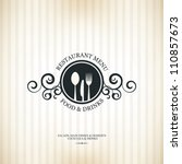 restaurant menu design | Shutterstock .eps vector #110857673