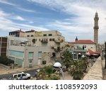 jaffa  israel   june 7  2018 ... | Shutterstock . vector #1108592093