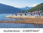 summer mediterranean landscape. ...   Shutterstock . vector #1108593647