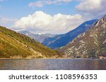 water  clouds and mountains   ...   Shutterstock . vector #1108596353