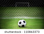 soccer ball on the green field   Shutterstock . vector #110863373