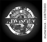 advisory grey camouflaged emblem | Shutterstock .eps vector #1108703303