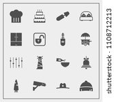 modern  simple vector icon set... | Shutterstock .eps vector #1108712213