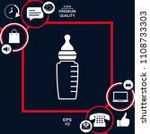 baby feeding bottle icon | Shutterstock .eps vector #1108733303