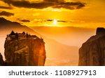 monastery of the holy trinity... | Shutterstock . vector #1108927913