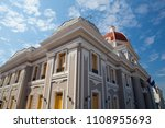 cienfuegos  cuba   january 28... | Shutterstock . vector #1108955693