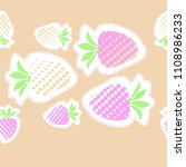 strawberry  halftone  seamless... | Shutterstock . vector #1108986233