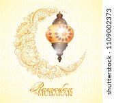 golden beautiful background.... | Shutterstock .eps vector #1109002373