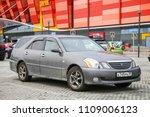 Small photo of Novyy Urengoy, Russia - June 6, 2016: Motor car Toyota Mark II Wagon Blit in the city street.