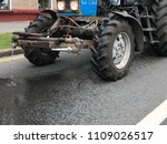 cleaning sweeper tractor pours...   Shutterstock . vector #1109026517