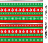 wrapping christmas paper | Shutterstock .eps vector #110903207