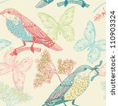 vector seamless pattern with birds ,flowers and butterflies - stock vector