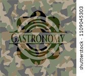 gastronomy on camo texture | Shutterstock .eps vector #1109045303