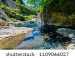 pot hole of shima at gunma in... | Shutterstock . vector #1109066027