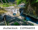 pot hole of shima at gunma in... | Shutterstock . vector #1109066033