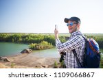 photo of tourist man with... | Shutterstock . vector #1109066867