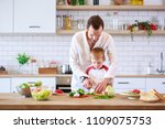 picture of young father and son ... | Shutterstock . vector #1109075753