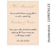 wedding invitation card | Shutterstock .eps vector #1109076113