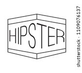 abstract hipster label | Shutterstock .eps vector #1109076137