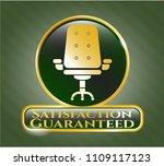 golden emblem gold emblem... | Shutterstock .eps vector #1109117123