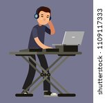dj music mixing turntable in... | Shutterstock .eps vector #1109117333