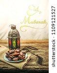 eid mubarak with date palm...   Shutterstock . vector #1109121527