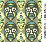 vector illustration. african... | Shutterstock .eps vector #1109122853