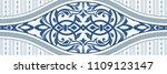majolica pottery tile  blue and ... | Shutterstock .eps vector #1109123147