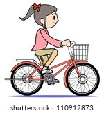 mother who rides a bicycle | Shutterstock . vector #110912873