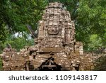 stone tower with buddha face in ... | Shutterstock . vector #1109143817