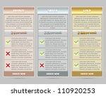 easy customizable...   Shutterstock .eps vector #110920253