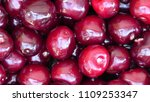 close up of pile of ripe... | Shutterstock . vector #1109253347
