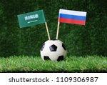 football on green grass match... | Shutterstock . vector #1109306987